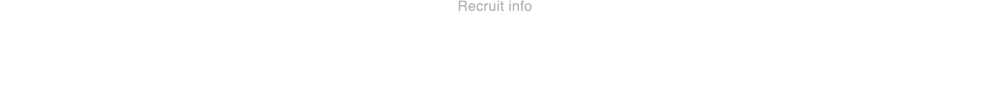 募集要項 Recruit info